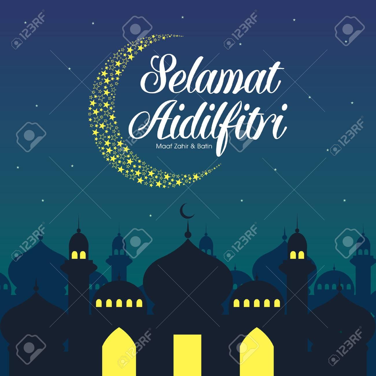 Selamat Hari Raya Aidilfitri vector illustration with traditional malay mosque. Caption: Fasting Day of Celebration - 79013969