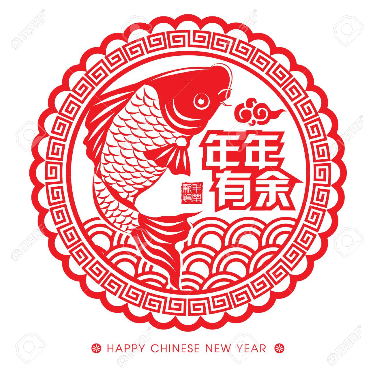Chinese New Year 2018 Paper Cutting Of Koi Fish Vector Design