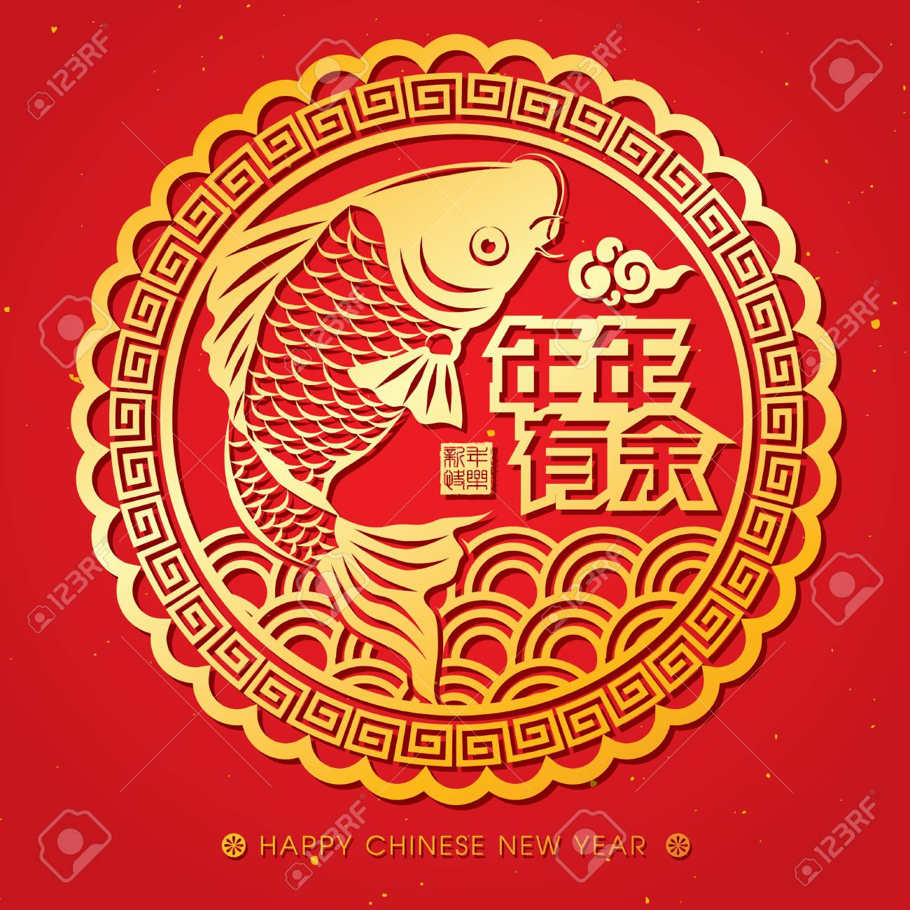 Chinese new year 2018 paper cutting of koi fish vector design chinese new year 2018 paper cutting of koi fish vector design chinese translation having buycottarizona Gallery