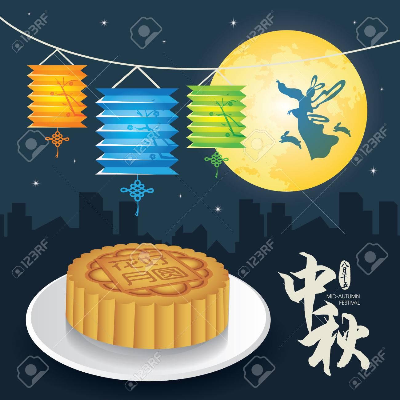 Mid-autumn festival illustration of Chang'e (moon goddess), bunny, moon cakes, lantern. Caption: Mid-autumn festival, 15th august - 82108673