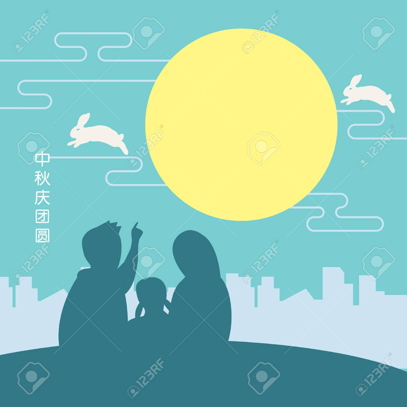 Mid-autumn festival illustration with happy family looking at the full moon. Caption: Celebrate Mid-autumn festival together - 83433455