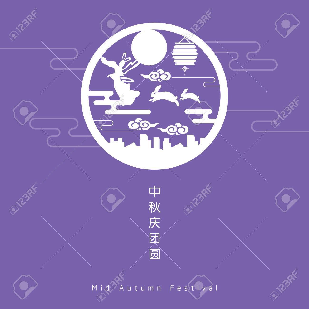 Mid-autumn festival illustration of Chang'e (moon goddess), bunny, lantern and full moon - 83435031