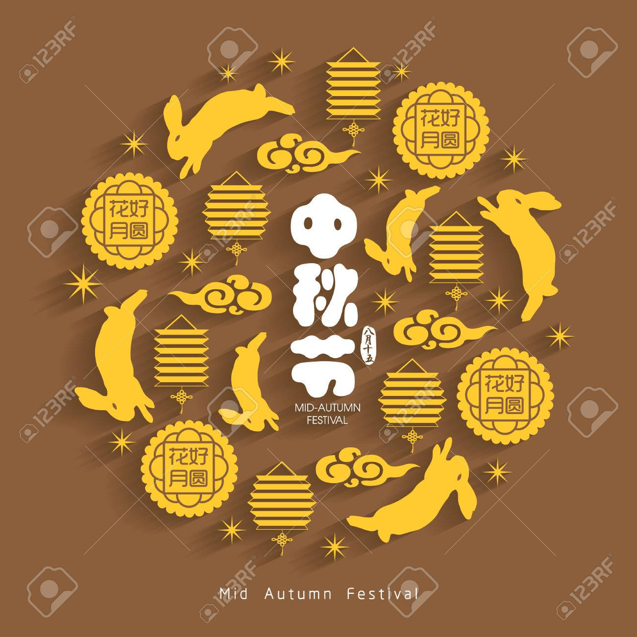Mid-autumn festival illustration with bunny, moon cakes, lantern and cloud element - 83435042