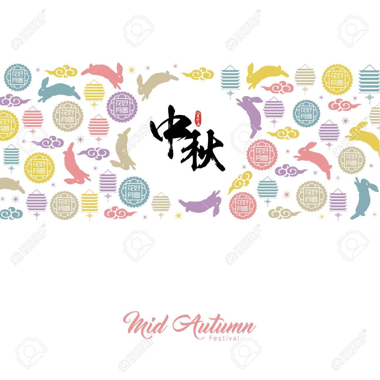 Mid-autumn festival illustration with bunny, moon cakes, lantern and cloud element. Caption: Mid-autumn festival, 15th august - 85034081
