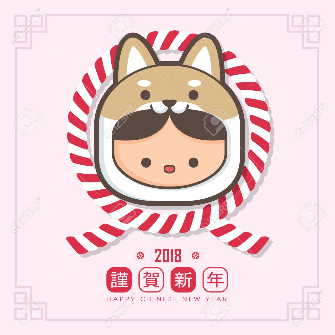 2018 Chinese New Year Year Of Dog Greeting Card Template Cute