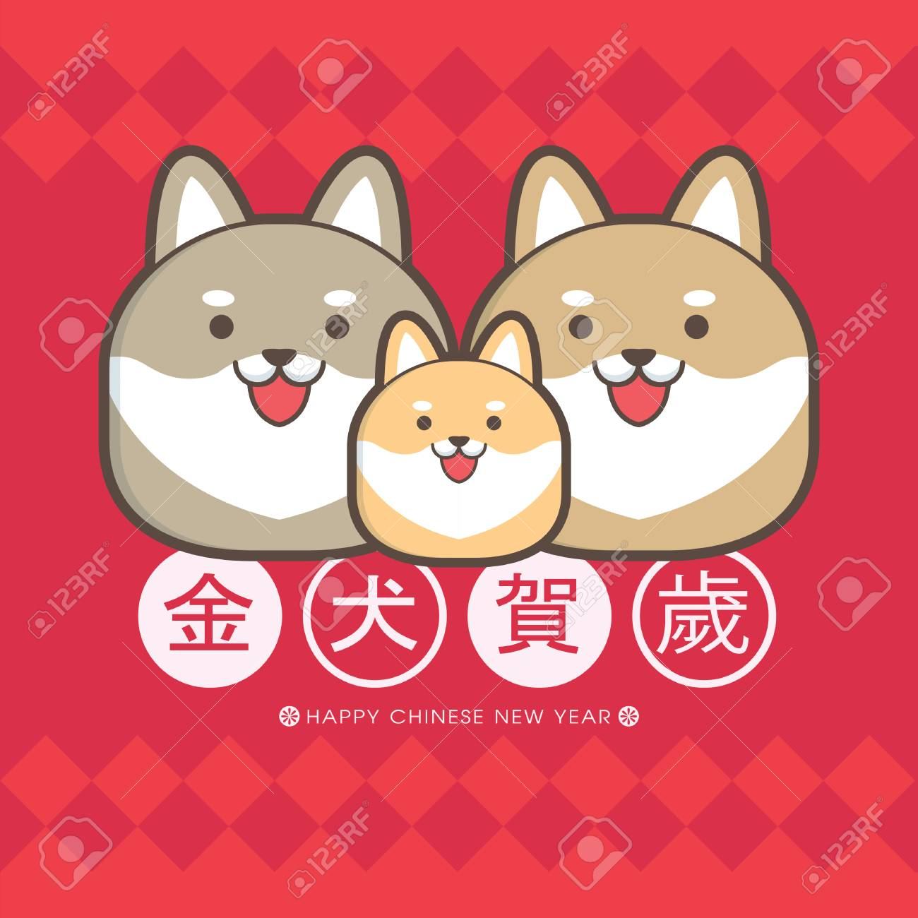 2018 chinese new year year of dog greeting card template translation fortune