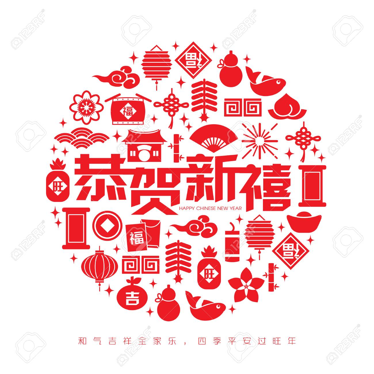 chinese new year icon seamless pattern element vector background chinese translation happy chinese new