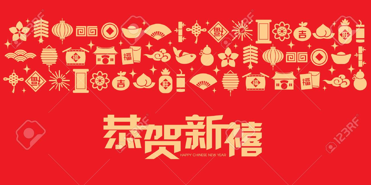 2018 year of the dog banner design. (Chinese Translation: Happy chinese new year) - 93337950