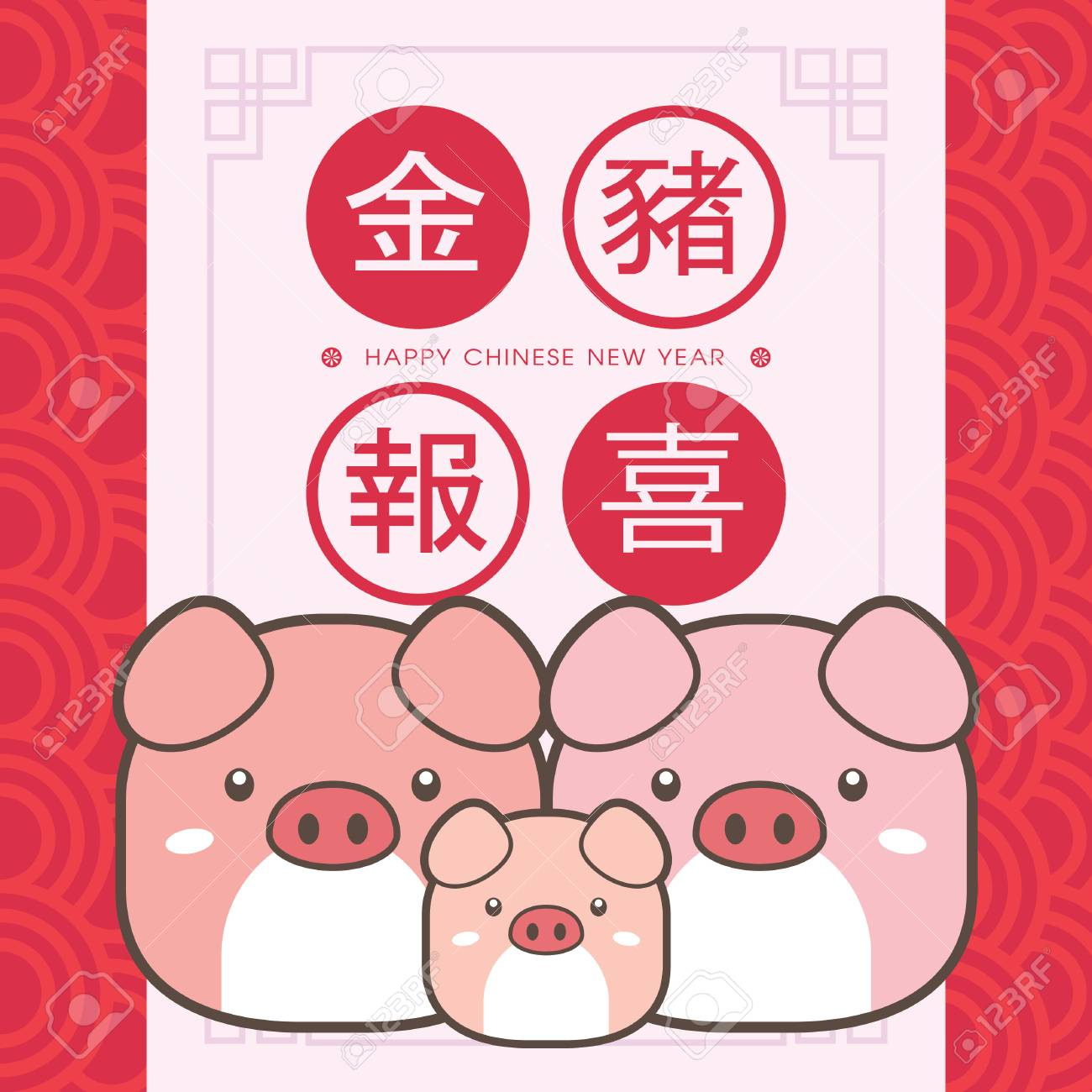 2019 chinese new year greeting card template with cute piggy family reunion together