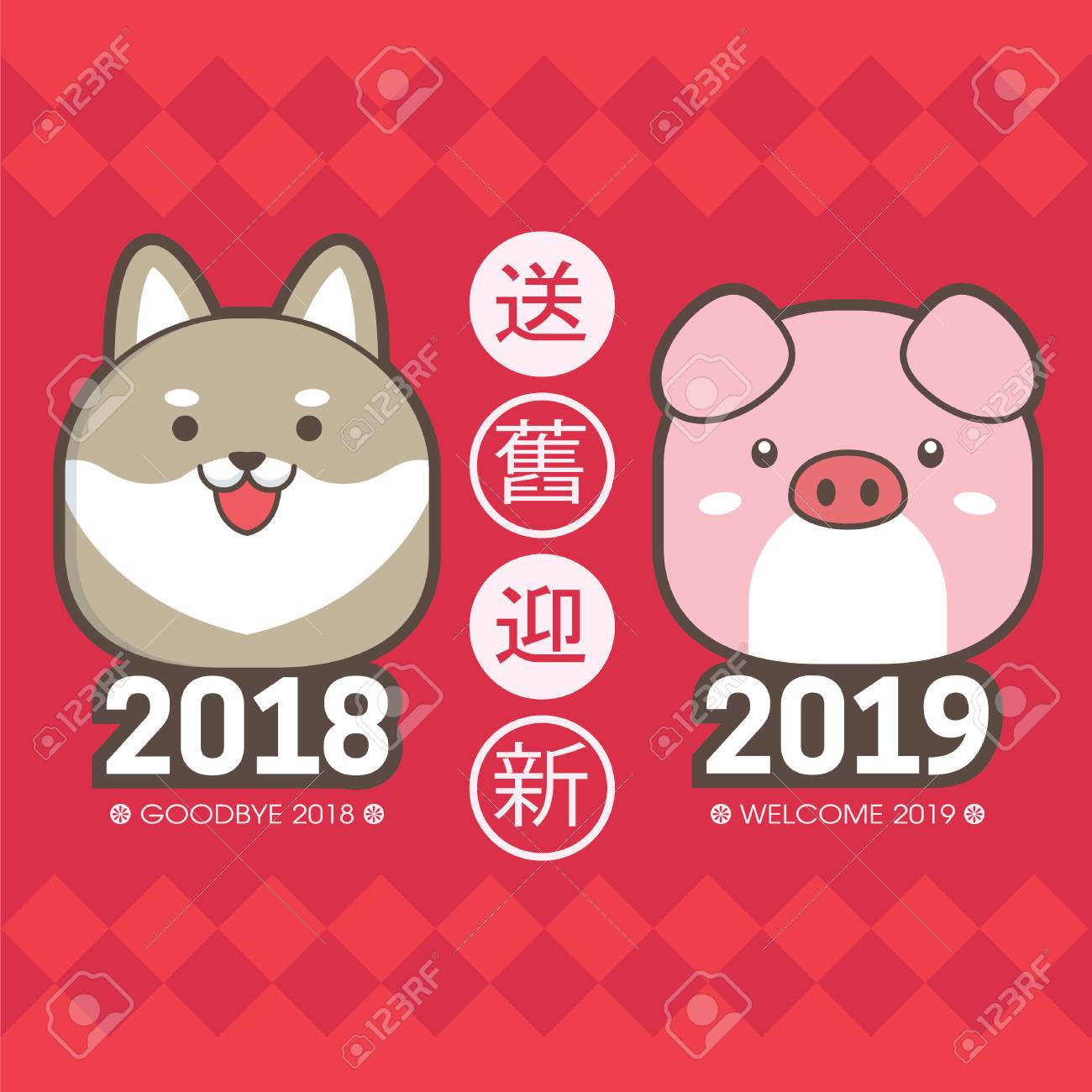 2019 chinese new year greeting card template with cute puppy piggy translation