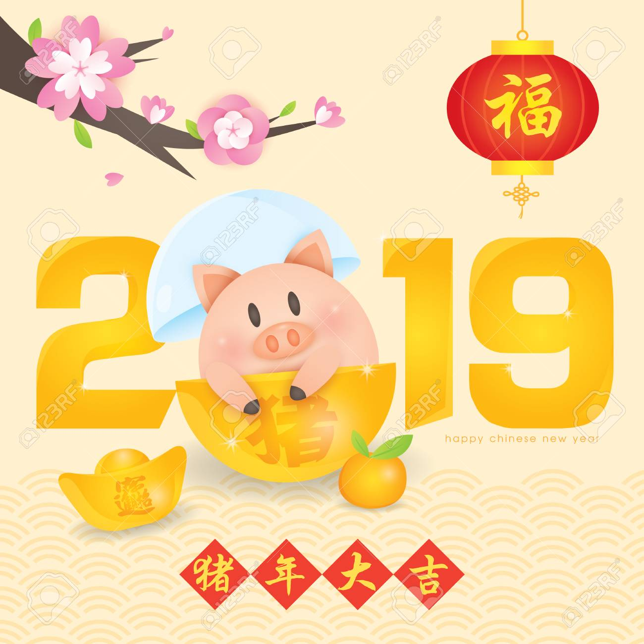 2019 Chinese New Year Year Of Pig Vector With Cute Piggy With Royalty Free Cliparts Vectors And Stock Illustration Image 112125690