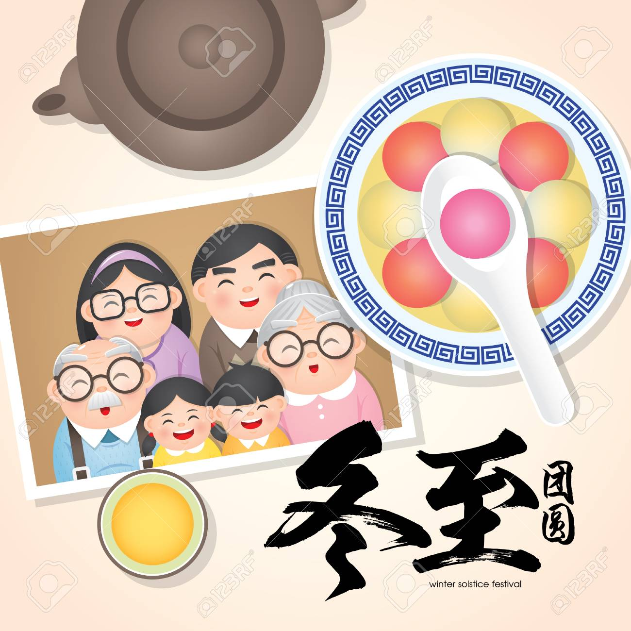 Dong Zhi means winter solstice festival. TangYuan (sweet dumplings) serve with soup. Chinese cuisine with happy family reunion vector illustration. - 114078762