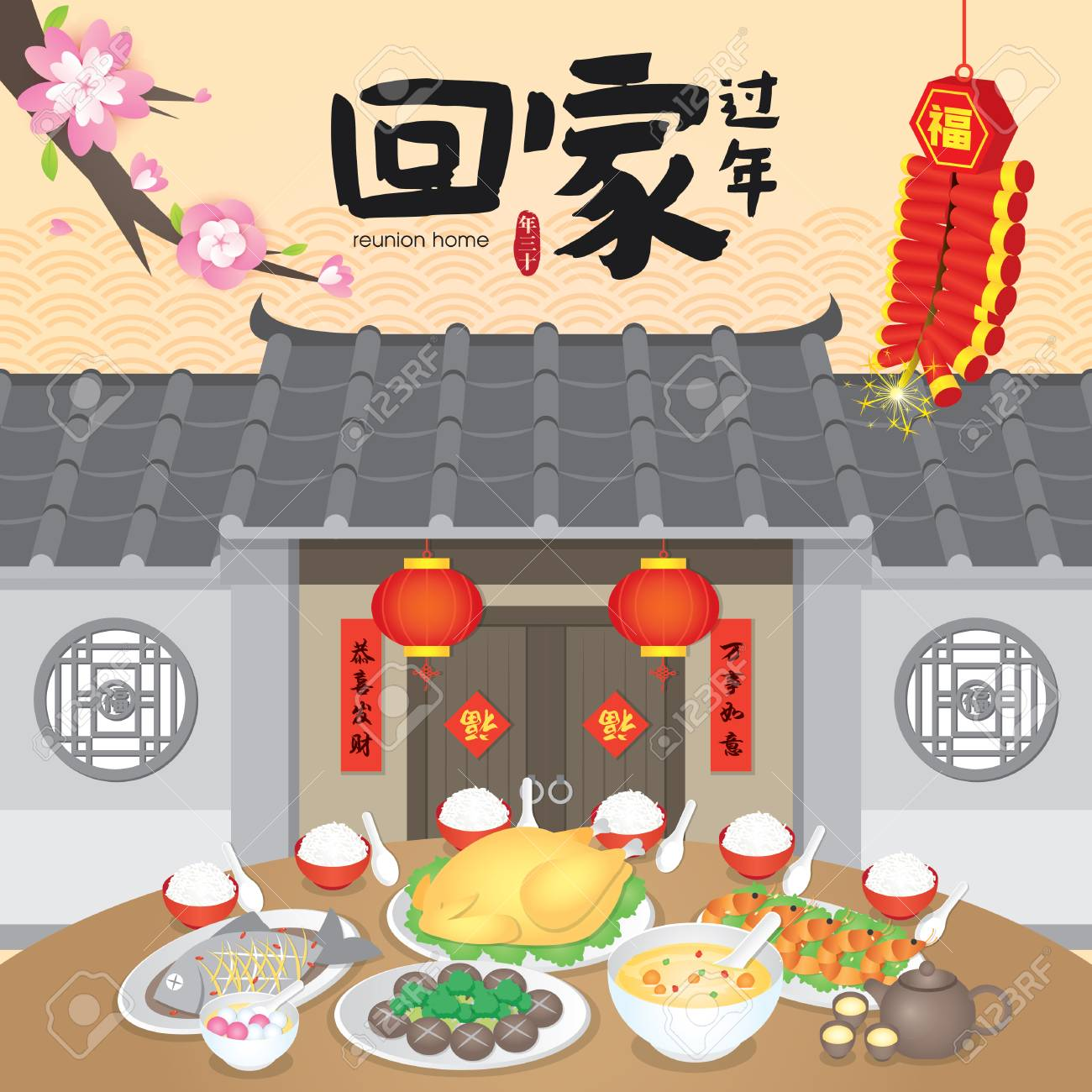 Chinese New Year Return Home Reunion Vector Illustration (Translation: Return Home Reunion for Chinese New Year) - 114078818