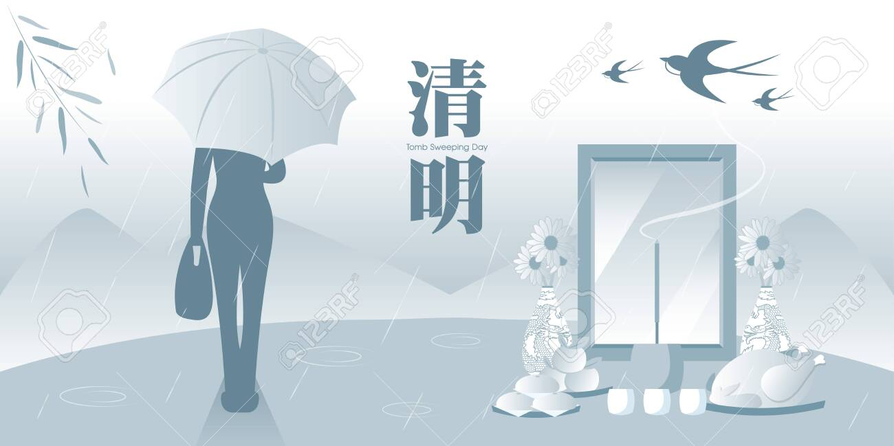 Qingming or Ching Ming festival, also known as Tomb-Sweeping Day in English, a traditional Chinese festival vector illustration. - 119358155