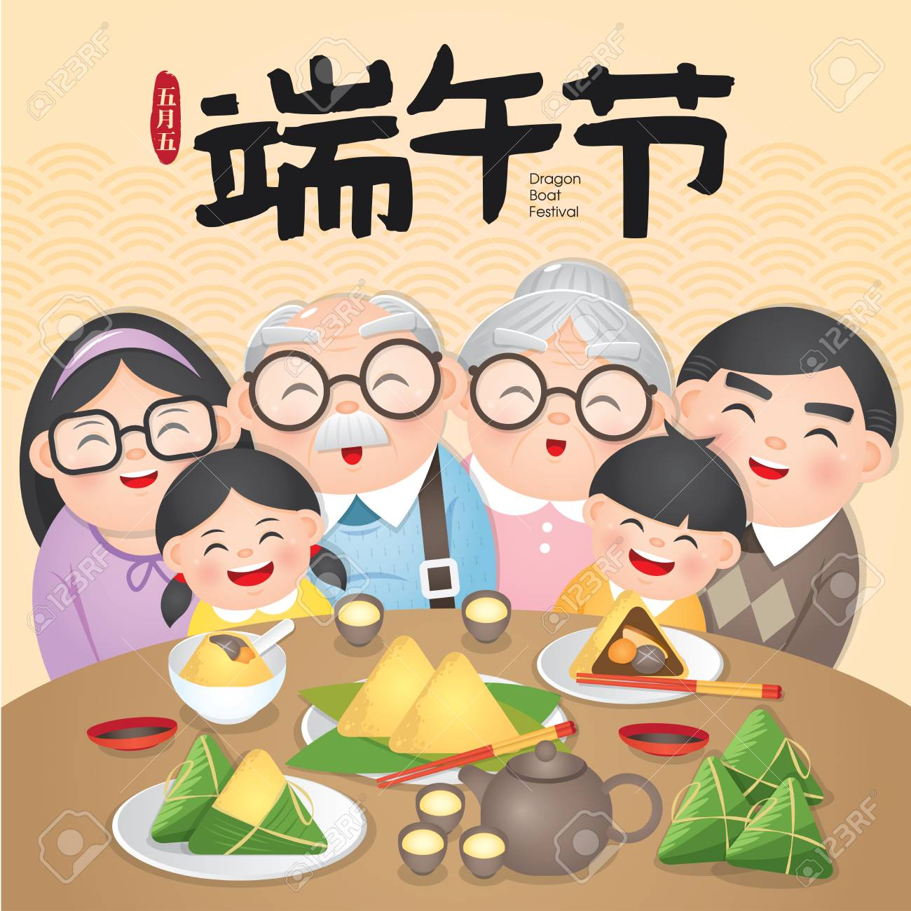 The Duanwu Festival, also often known as the Dragon Boat Festival. Vector Illustration with happy family togehter enjoy the Zongzi, also known as rice dumplings or sticky rice dumplings. - 120431621