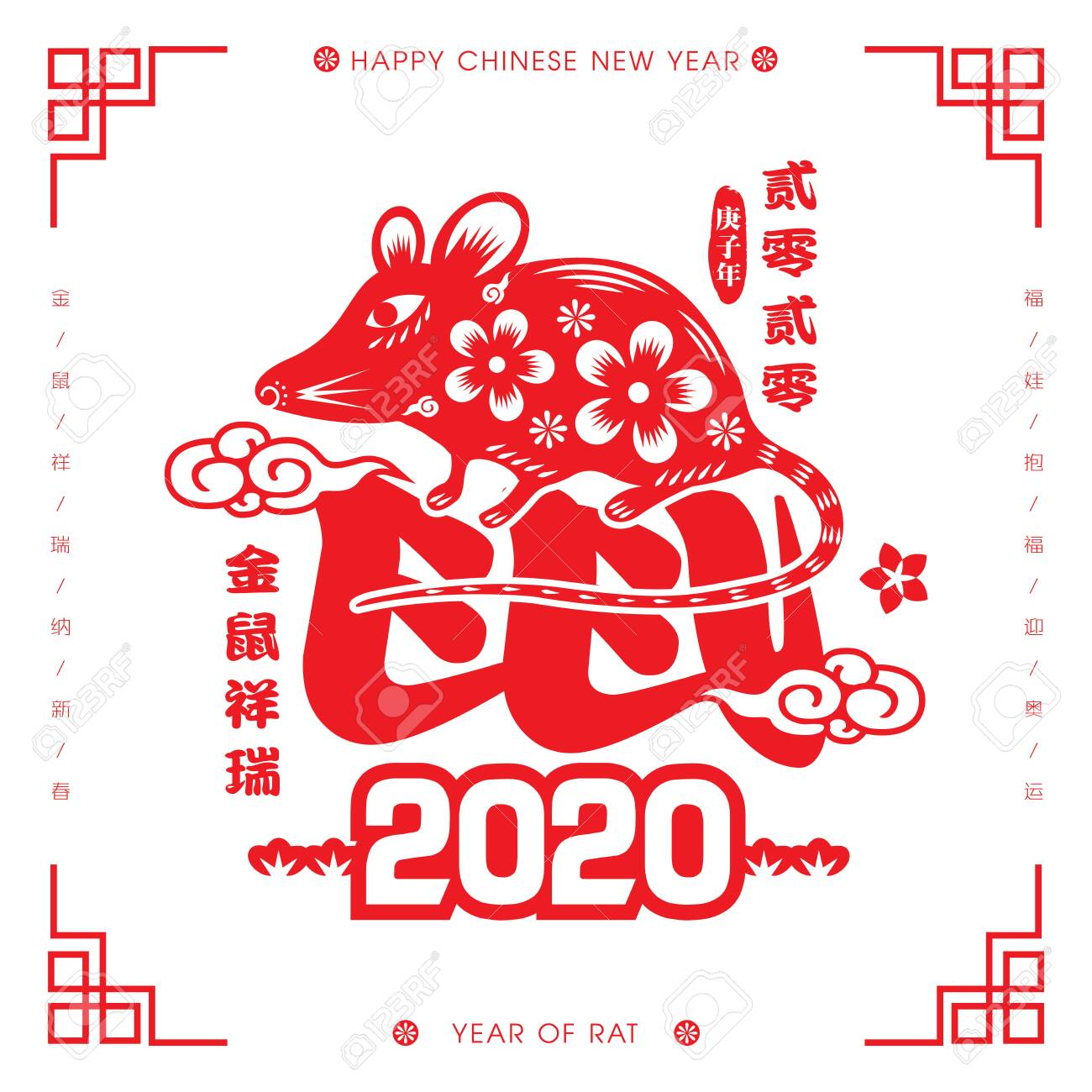 2020 Chinese New Year Paper Cutting Year of the Rat Vector Illustration (Chinese Translation: Auspicious Year of the rat) - 120431714
