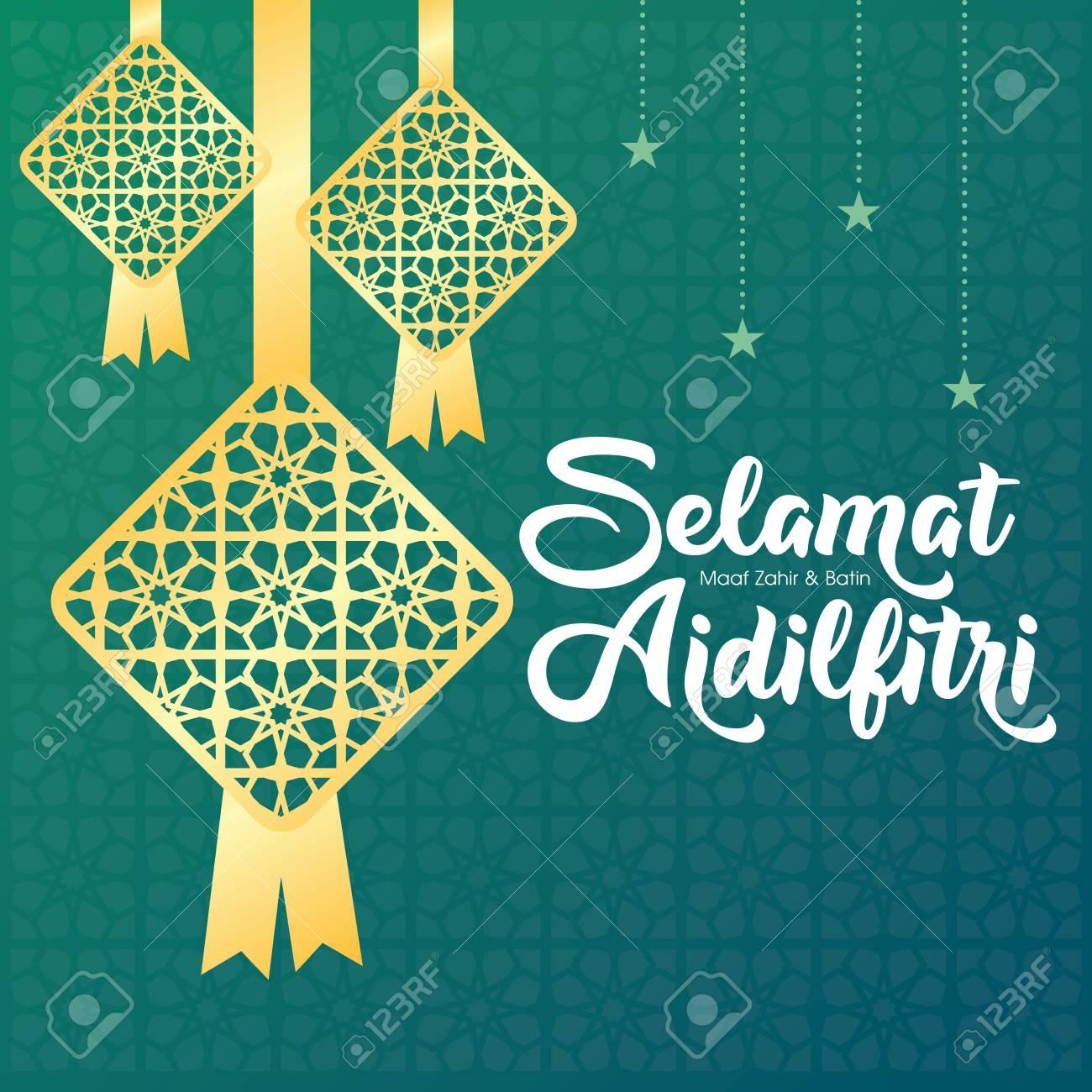 Selamat Hari Raya Aidilfitri greeting card vector illustration. (Caption: Fasting Day celebration also known as Eid al-Fitr) - 123315766