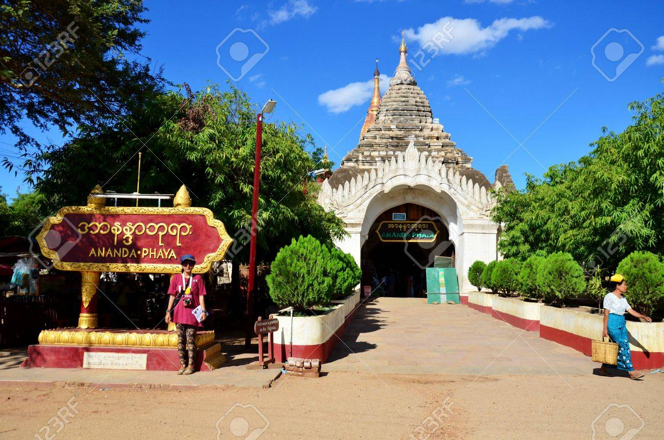 Gate entrance to Ananda temple at Bagan Archaeological Zone in