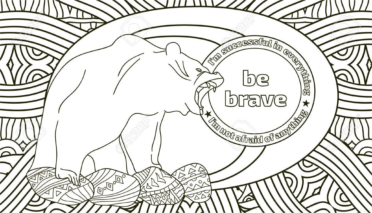 Coloring pages with quotes for adults - Coloring Pages For Adults With The Lettering Be Strong You Can Also Write Your