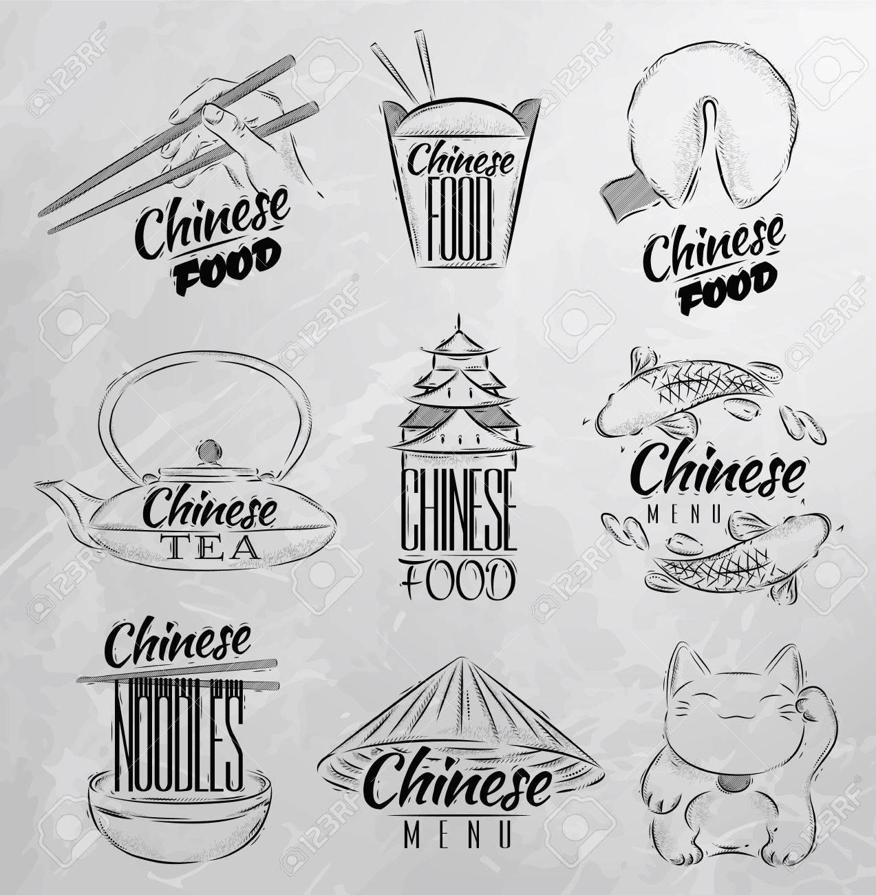 Conjunto De Símbolos De Iconos De Comida China En Estilo Retro