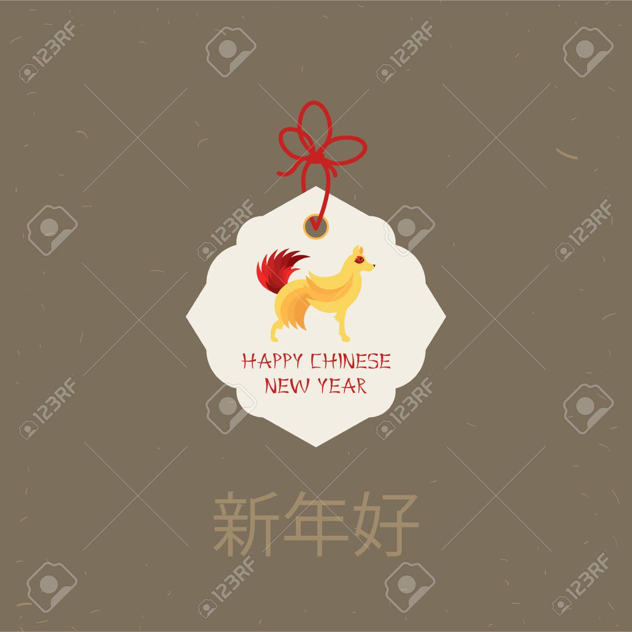 Vector Tags With Illustration Of Dog Symbol Of 2018 On The Chinese