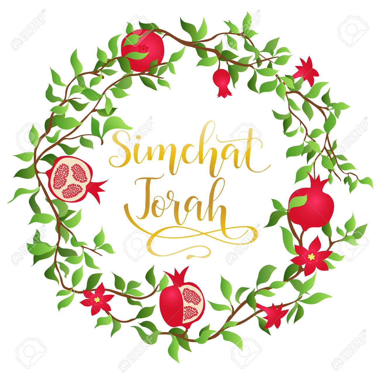 Simchat Torah Text Design Vector Calligraphy Lettering