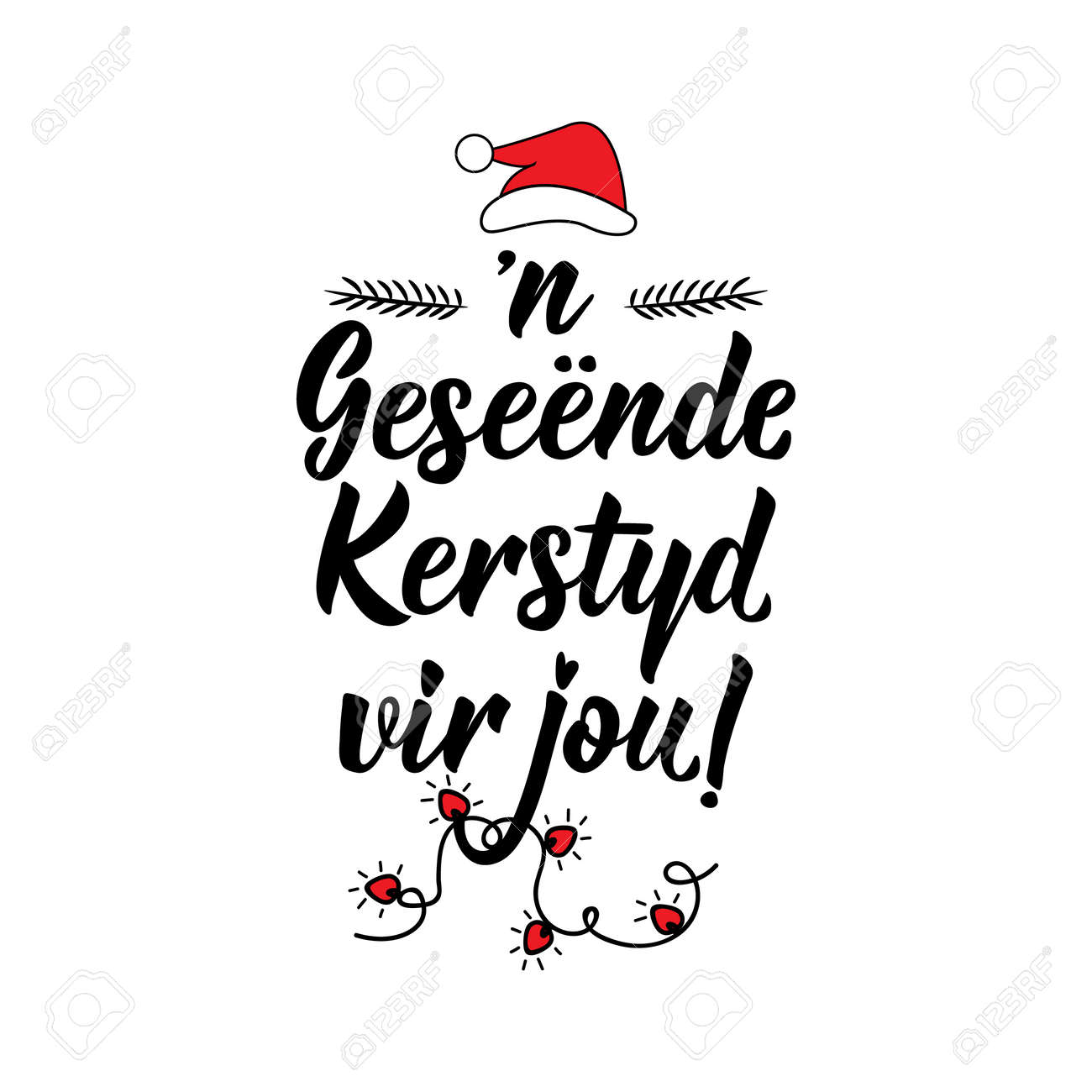 Translation from Afrikaans: Merry Christmas to you. Modern vector brush calligraphy. Ink illustration. Perfect design for greeting cards, posters, t-shirts, banners. - 166634614