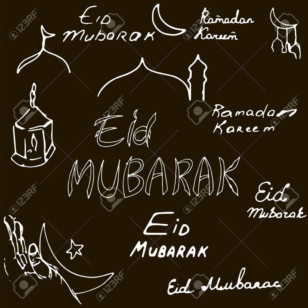Eid mubarak background with hand letter can be use as sticker eid mubarak background with hand letter can be use as sticker tag design m4hsunfo