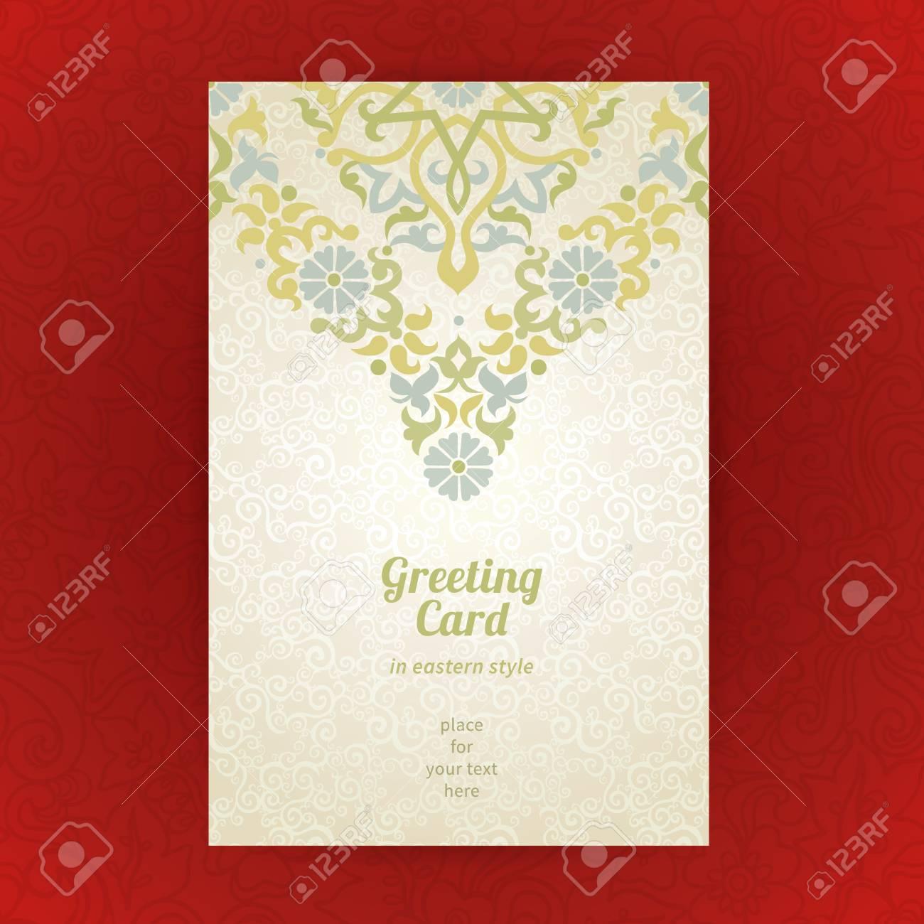 Vintage Ornate Cards In Oriental Style. Pastel Eastern Floral ...