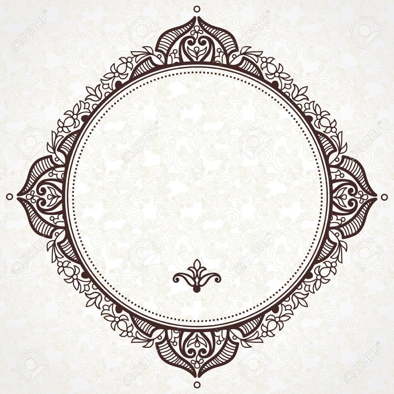 Islamic Frame Stock Photos. Royalty Free Islamic Frame Images