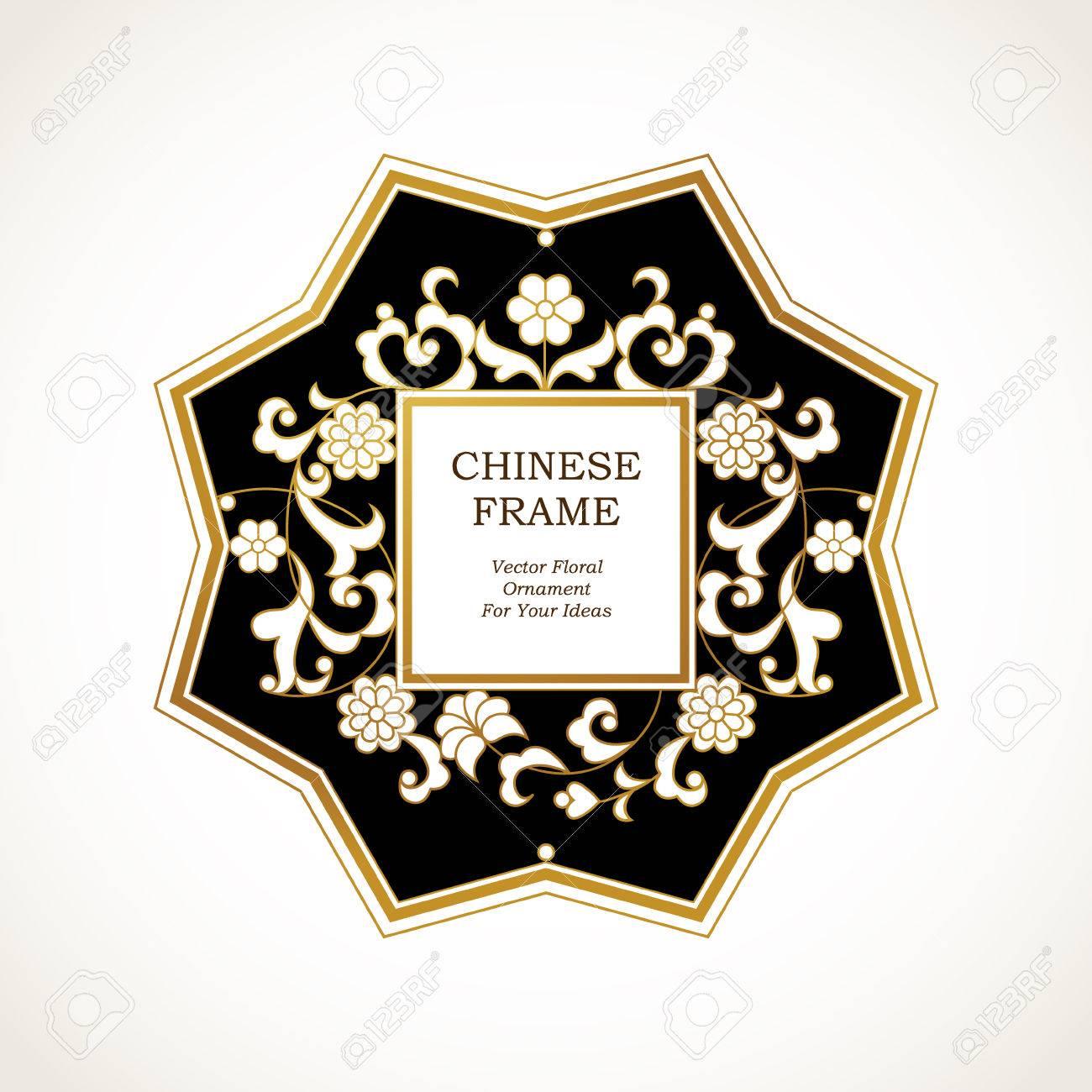 Vector decorative line art frame for design template elegant vector decorative line art frame for design template elegant element in chinese style golden yelopaper Gallery