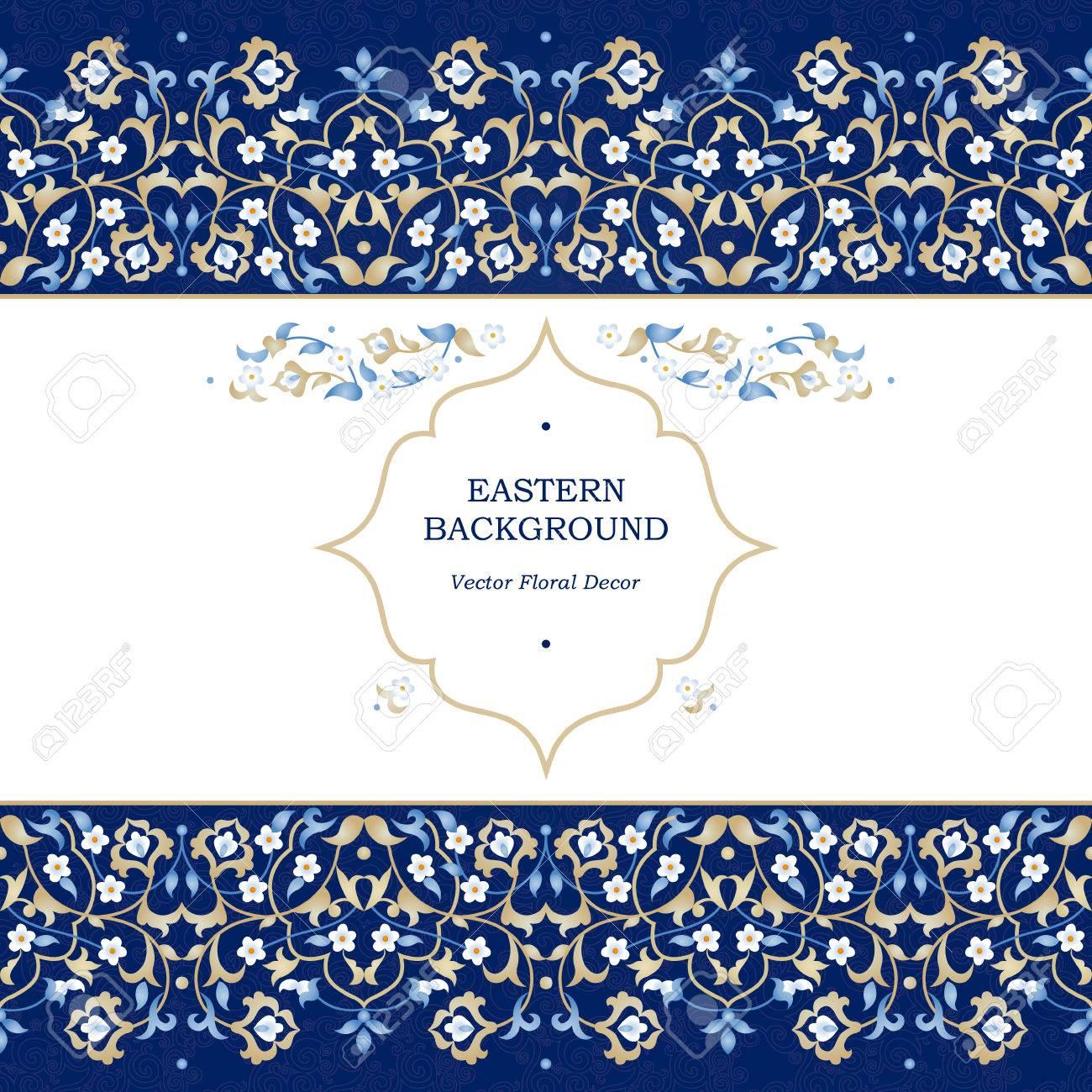 Vector Seamless Border In Eastern Style On Dark Blue Background