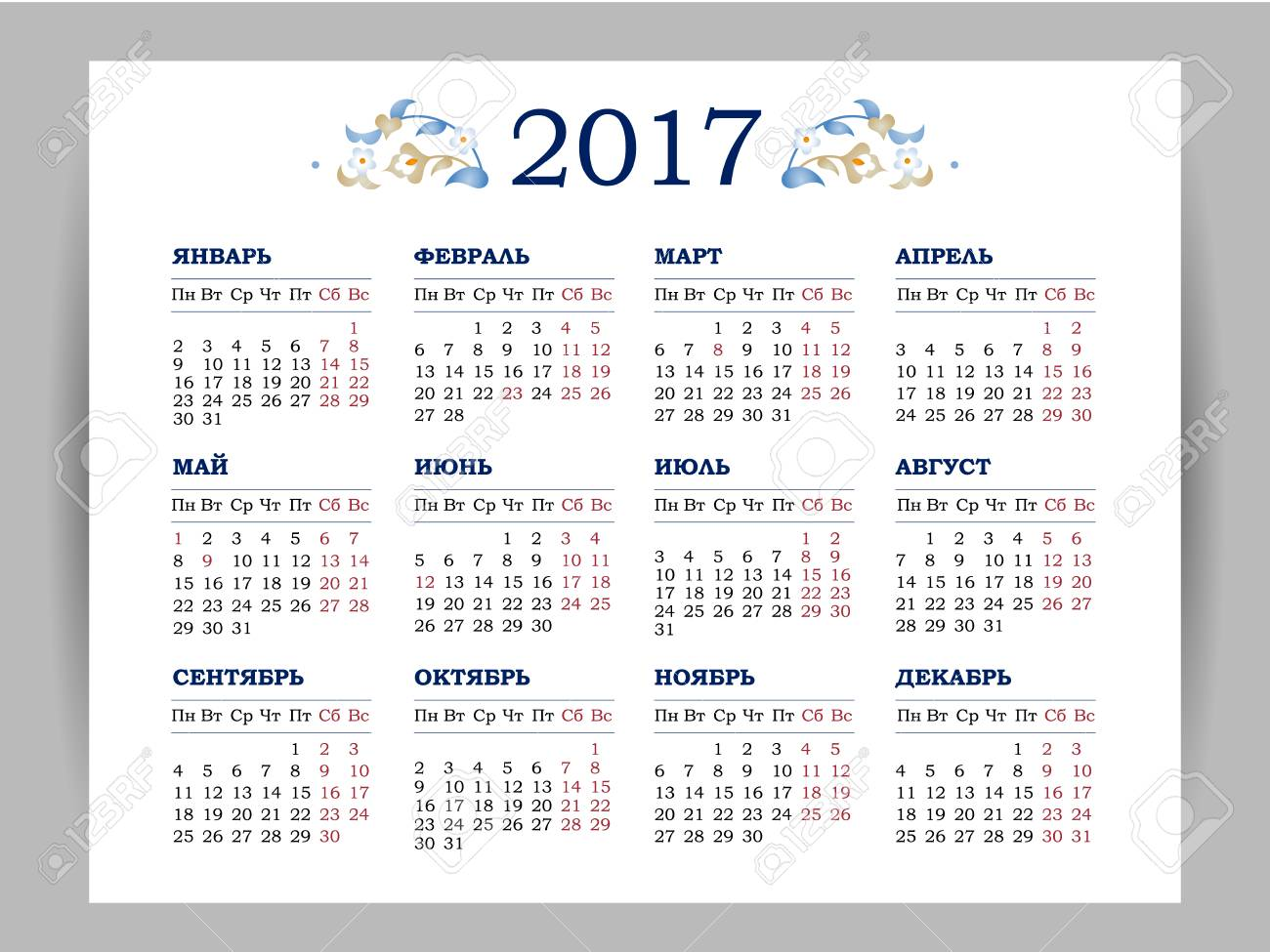 Vector Calendar For 2017 On Russian. Floral Decor And Simple ...