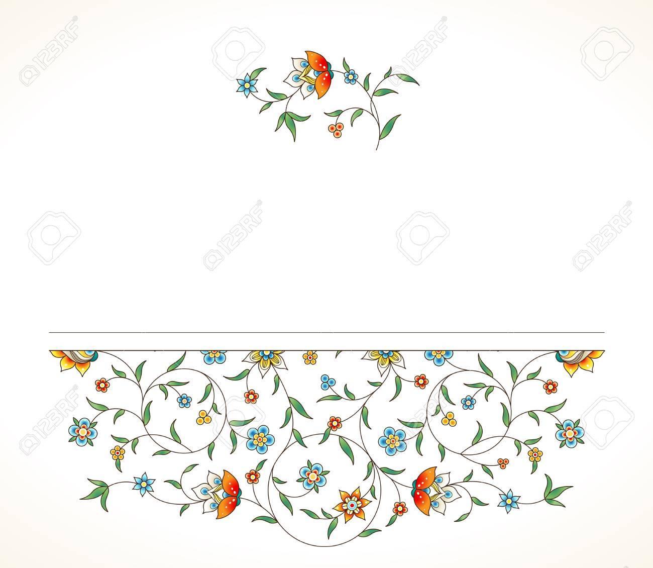 Versión Ráster Tarjeta Vintage; Marco Ornamentado Para Plantilla De ...