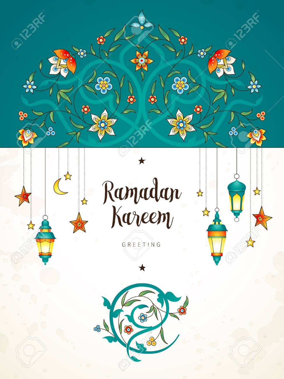 Vector Ramadan Kareem Cards. Vintage Lanterns For Ramadan Wishing ...