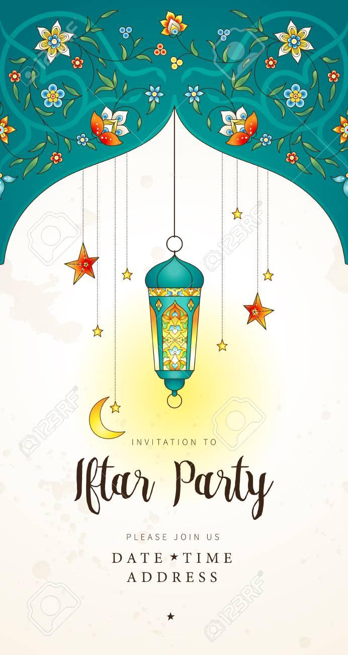 Vector ramadan kareem card ornate invitation to iftar party vector vector ramadan kareem card ornate invitation to iftar party celebration lantern for ramadan wishing arabic shining lamp stopboris Image collections