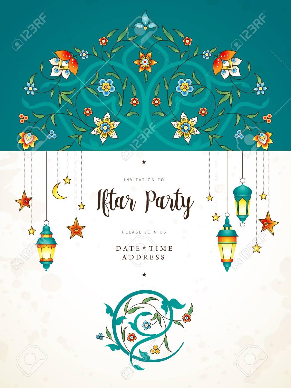 Vector ramadan kareem card ornate invitation to iftar party vector vector ramadan kareem card ornate invitation to iftar party celebration lanterns for ramadan wishing arabic shining lamps stopboris Image collections