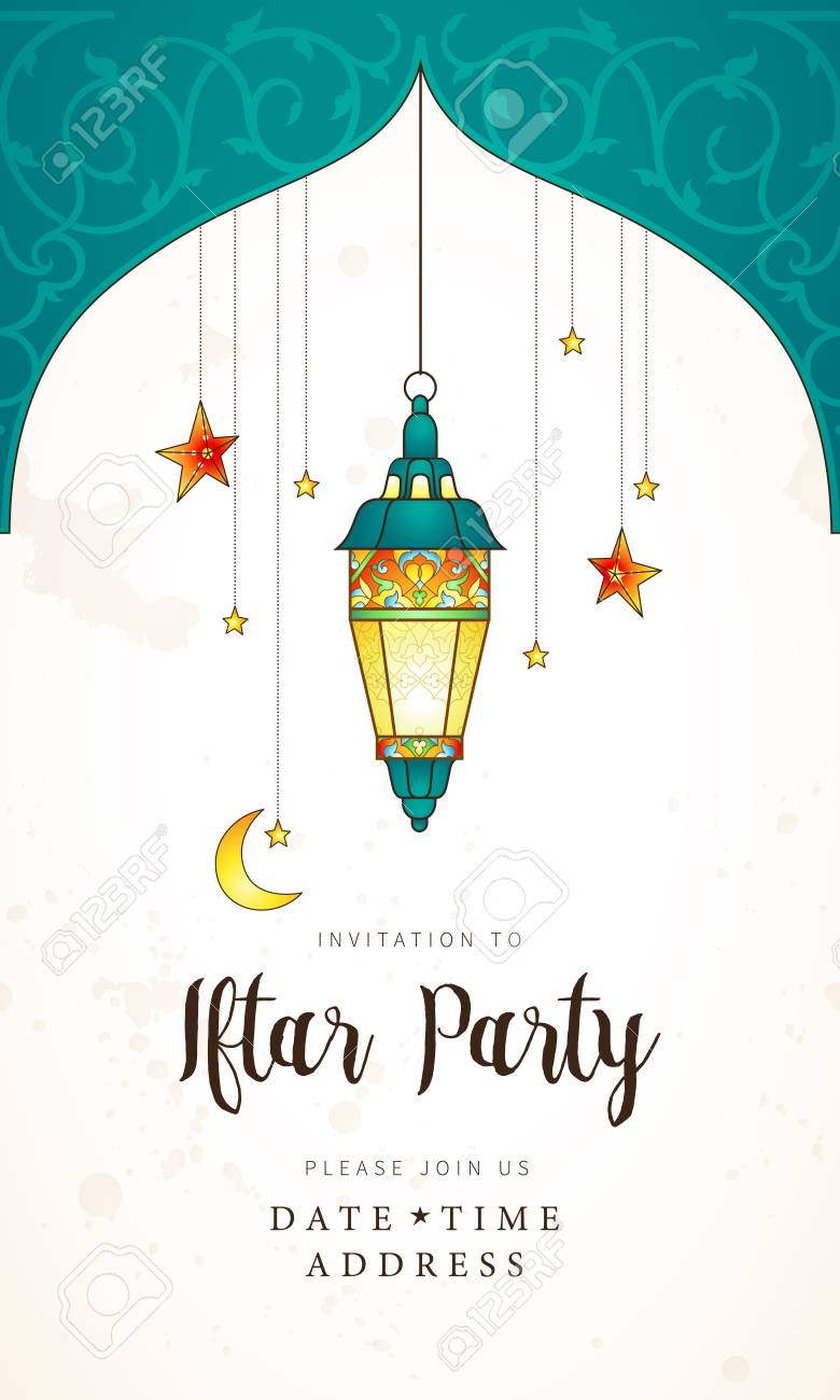 Vector Ramadan Kareem Card Ornate Invitation To Iftar Party