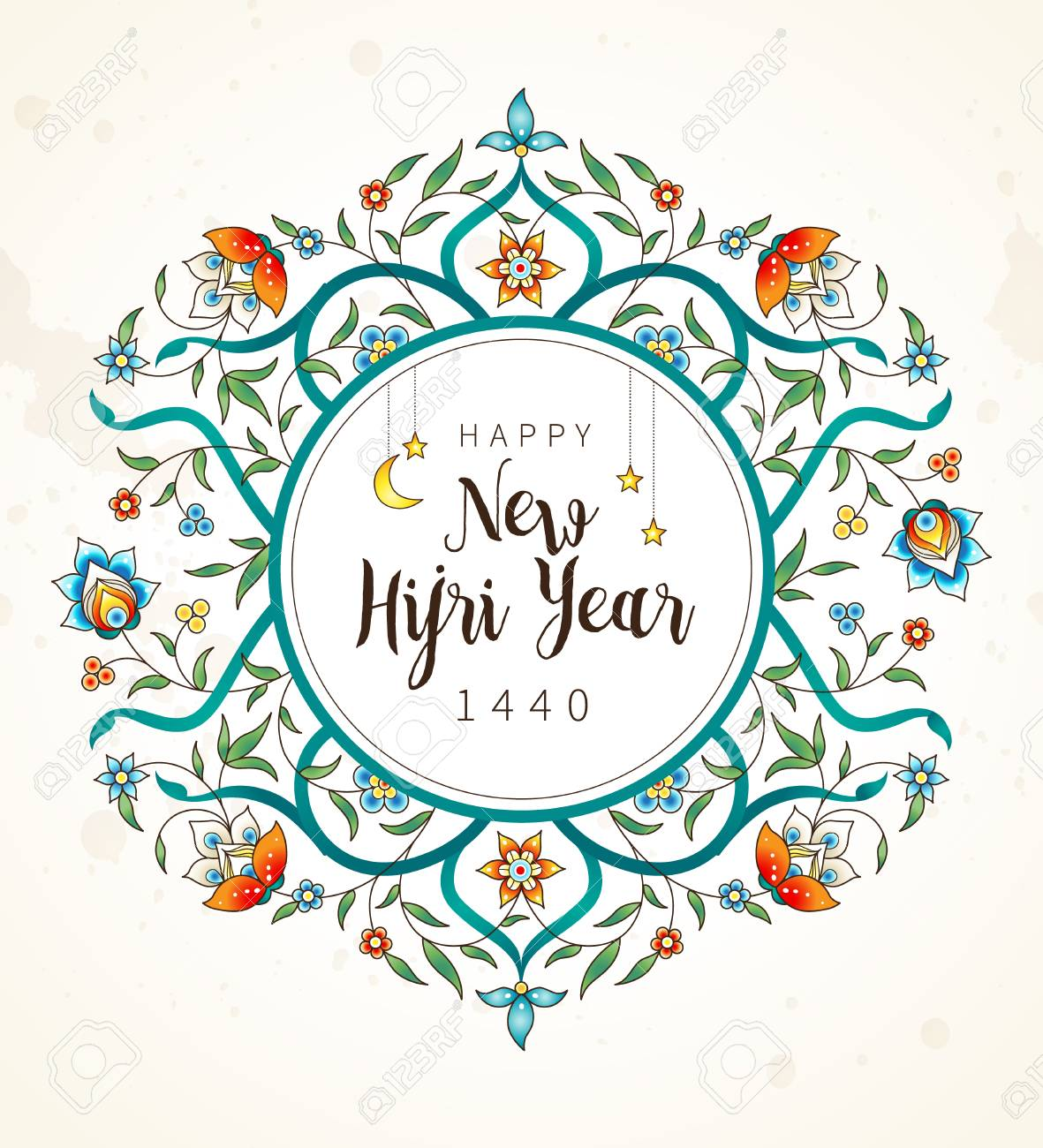 Vector holiday Happy New Hijri Year 1440. Card with calligraphy, floral frame, moon for muslim celebration. Islamic greeting illustration for gift certificates, banners. Decoration in Eastern style. - 103279413