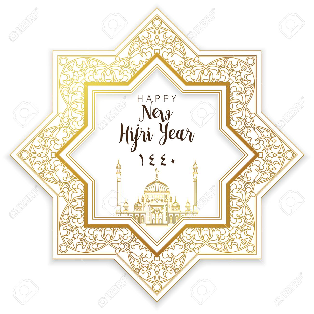 Vector holiday Happy New Hijri Year 1440. Card with calligraphy, floral frame, moon for muslim celebration. Islamic greeting illustration for gift certificates, banners. Golden decor in Eastern style. - 105378000
