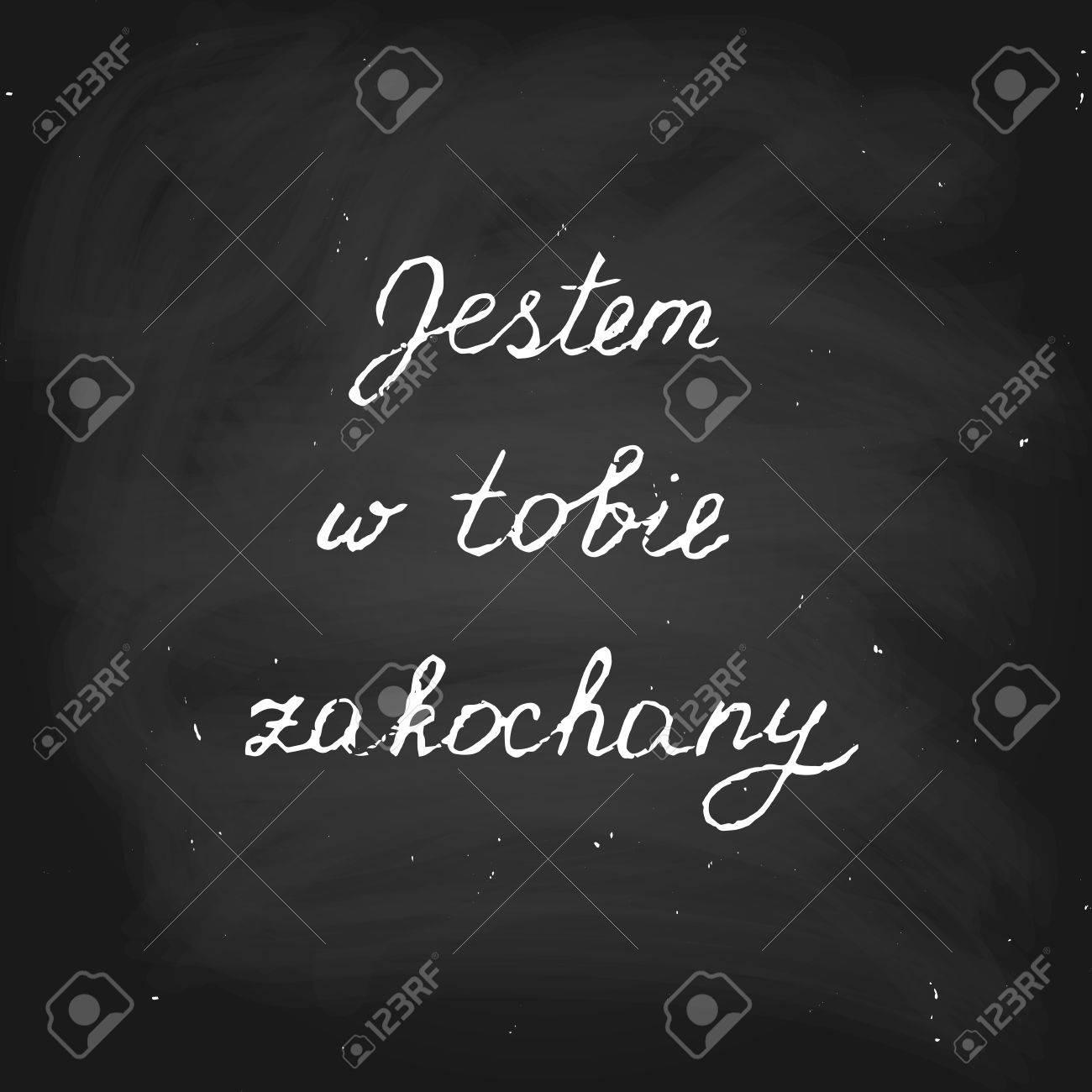 Frase En Polaco Te Amo Versión Masculina Vector Manuscrito