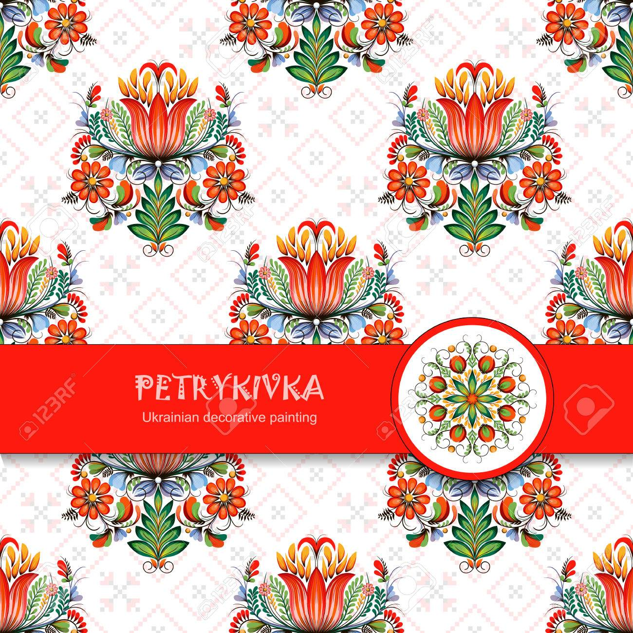 Vector Card With Floral Symmetrical Elements Style Of Petrykivka