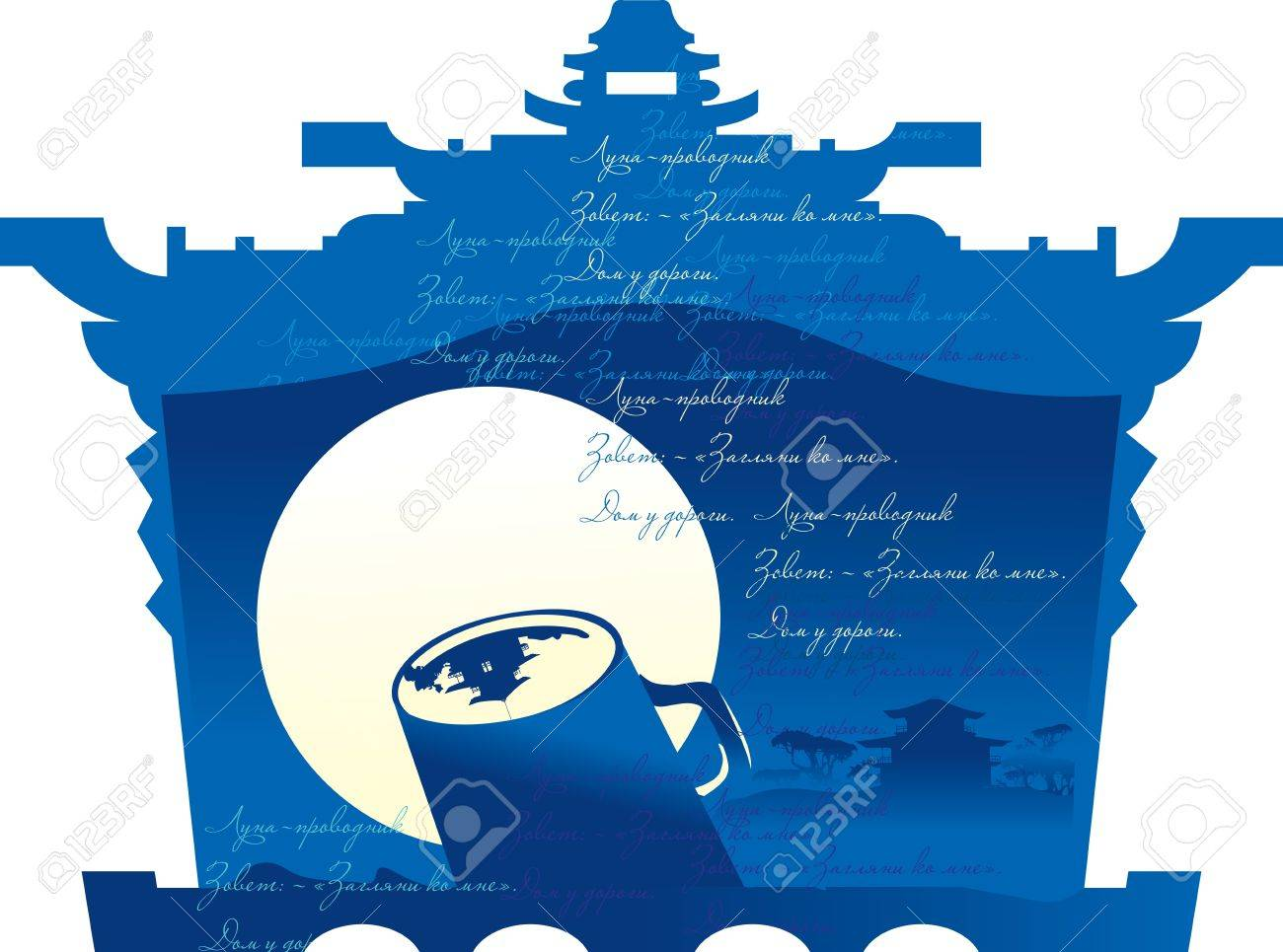 vector illustration contains the image abstract styled decorative traditional east background with pagoda and a cup of tea Stock Vector - 14491515