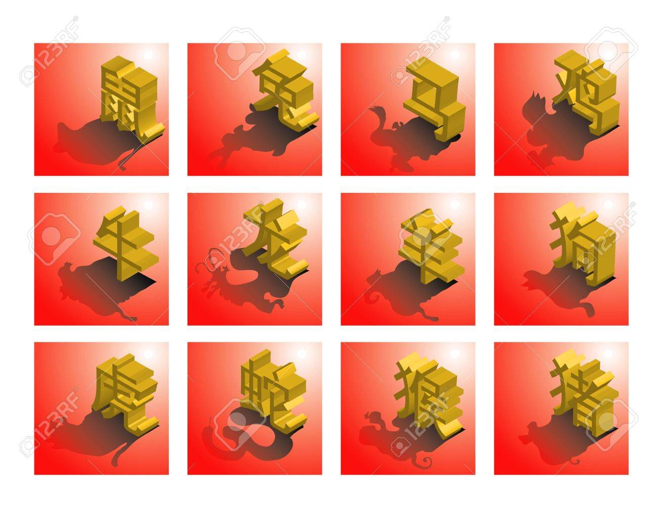 vector illustration for chinese 12 zodiac, icon, symbol Stock Vector - 2416586