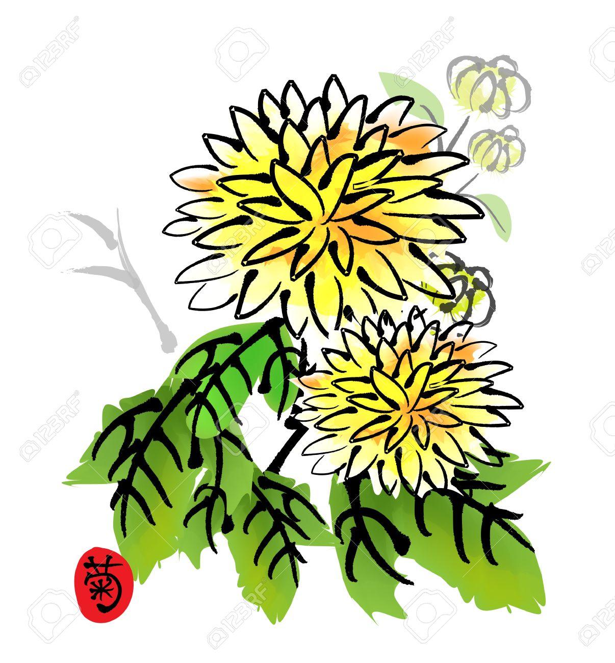 chinese style traditional painting - Chrysanthemum Stock Photo - 10828318