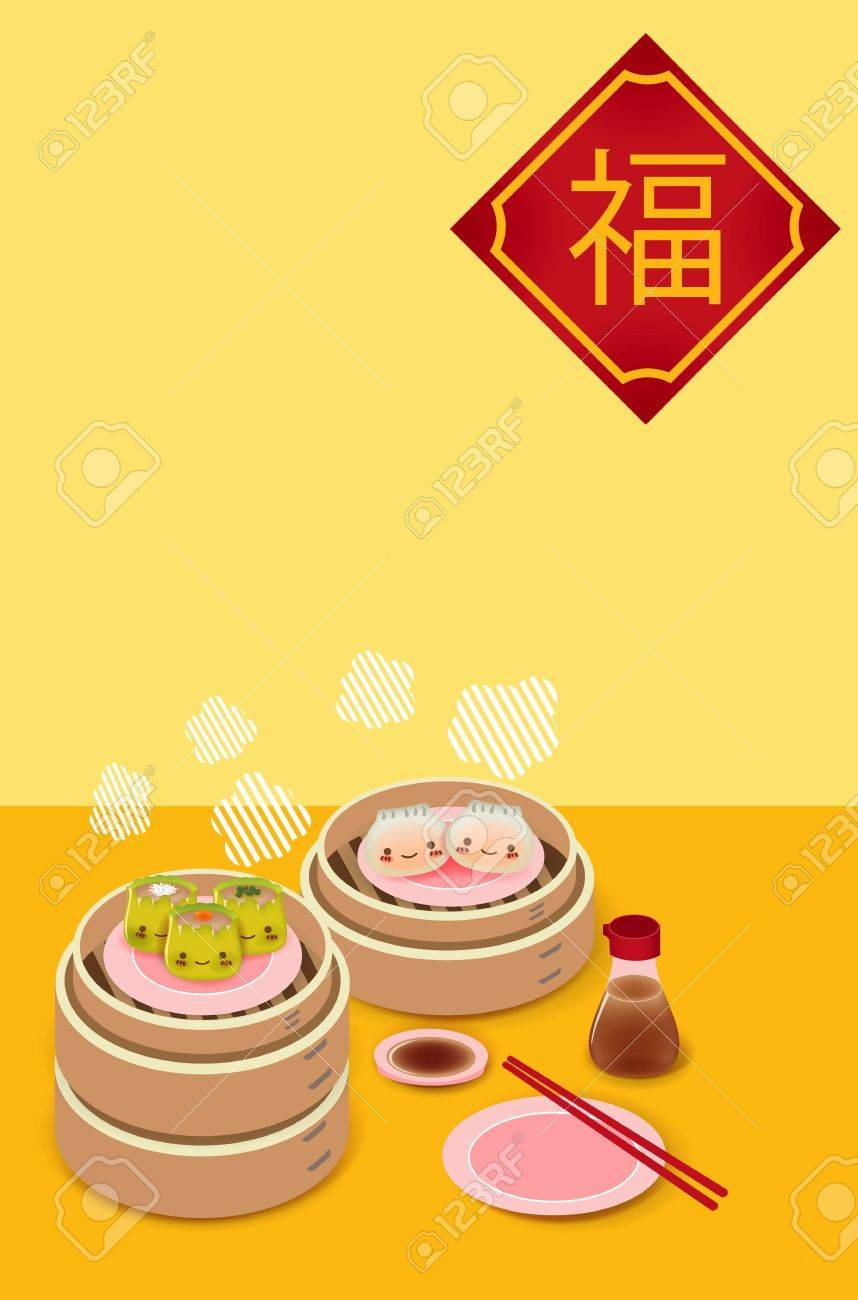 Cute Background Stock Vector - 19977651