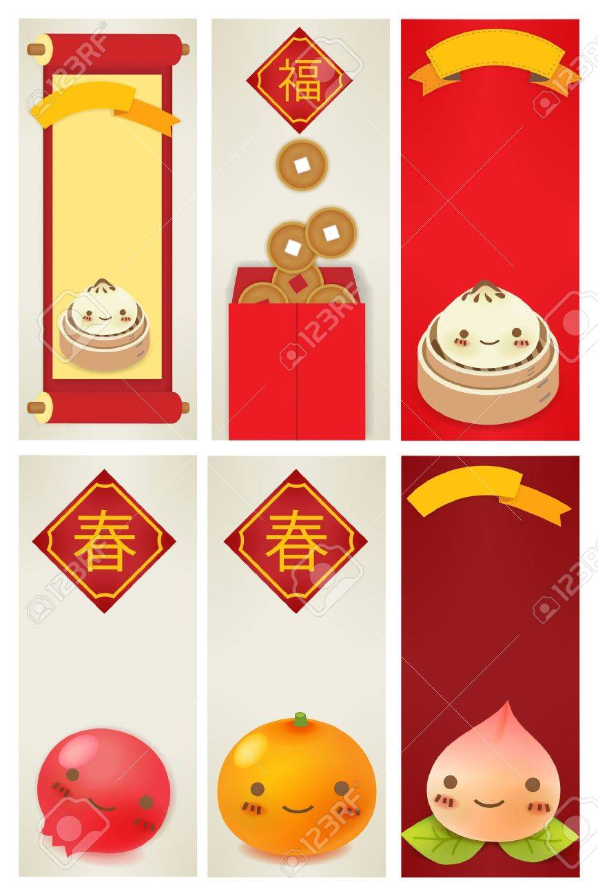 Chinese New Year Greeting card Stock Vector - 19977540