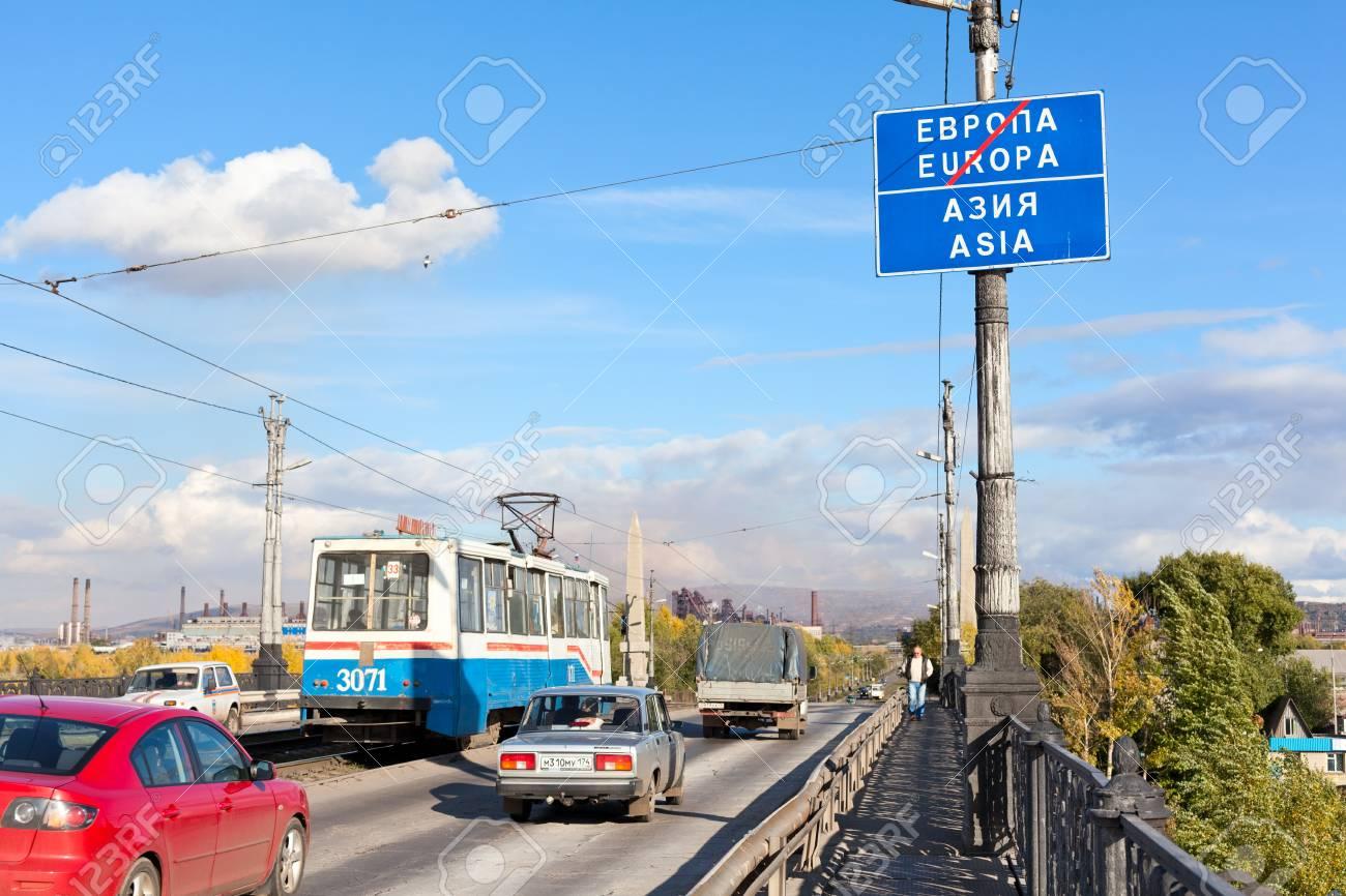 Asien grenze in russland europa Mein Nachbar,