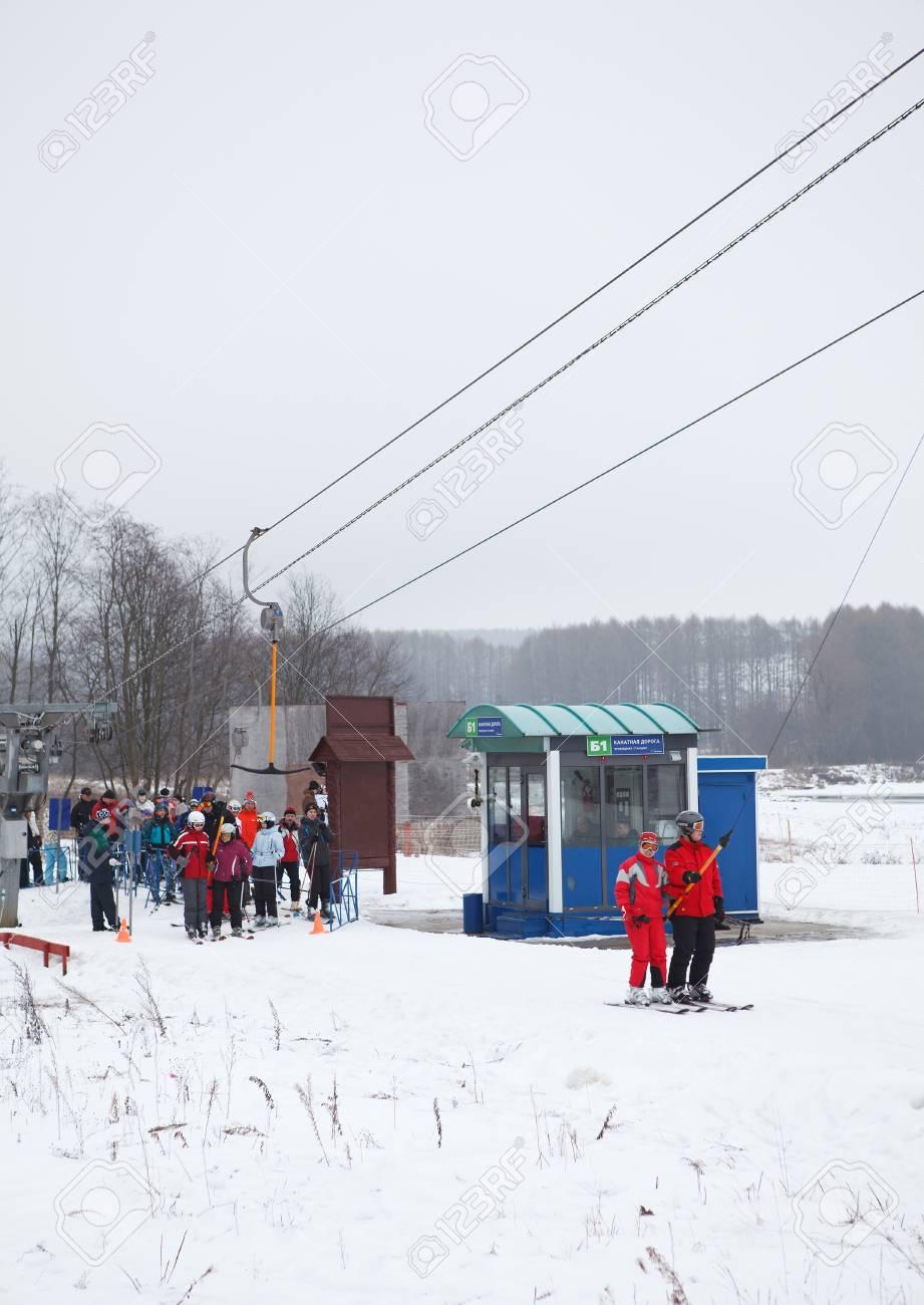 kurovo village, russia - january 12: russian ski resorts sorochany