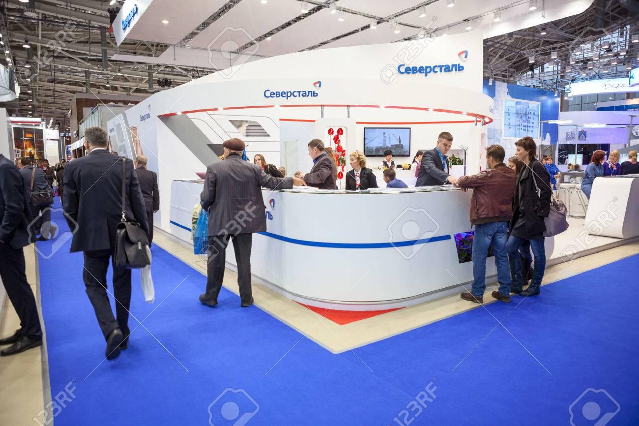Expo 2015 Stand Enel : Moscú rusia alrededor de nov de 2015: stand de severstal empresa